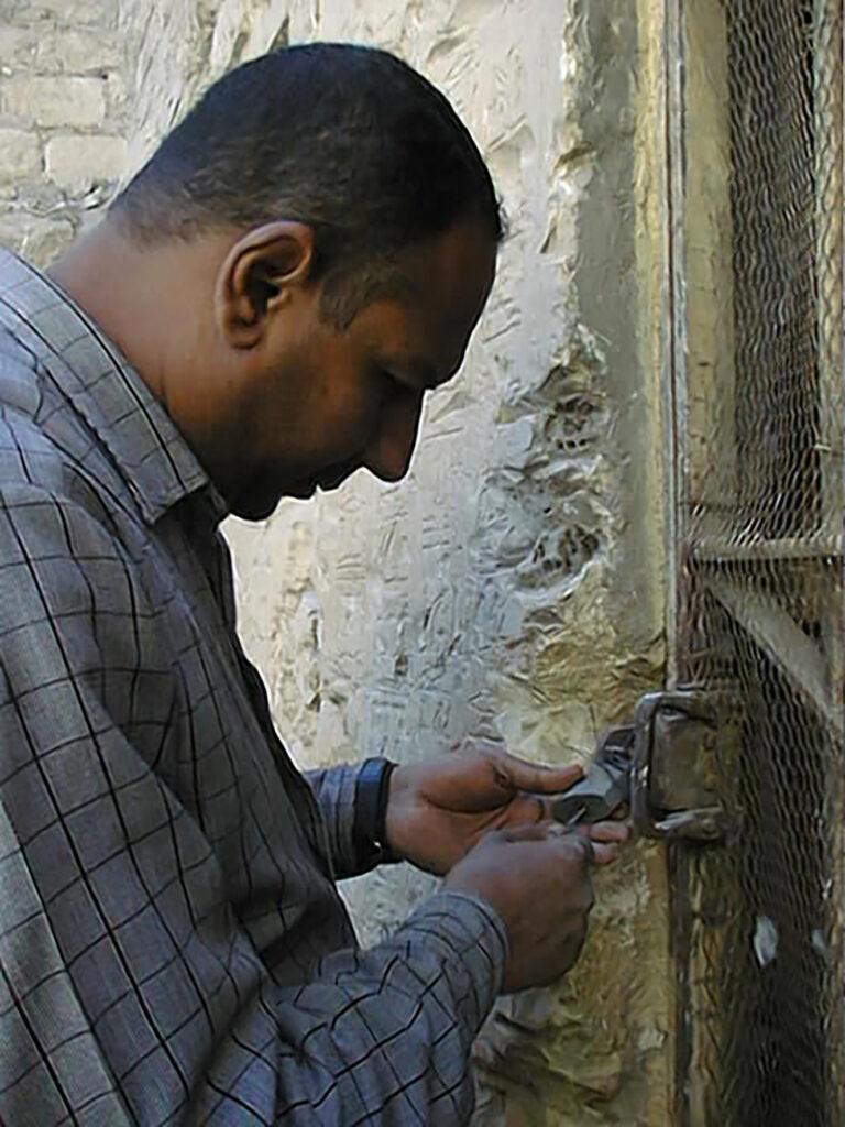 Aiman Mohammed Ibrahim